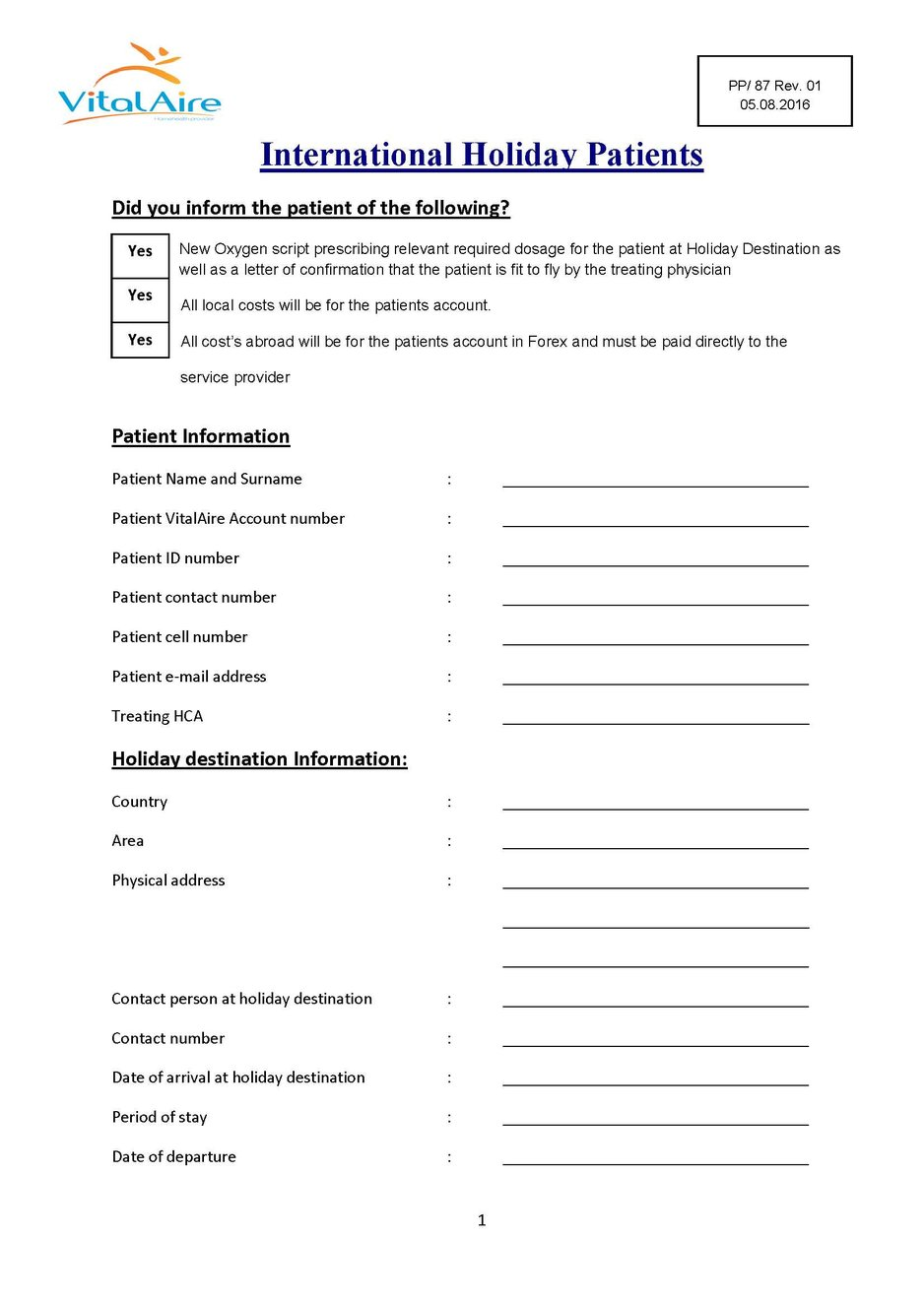 international holiday request form